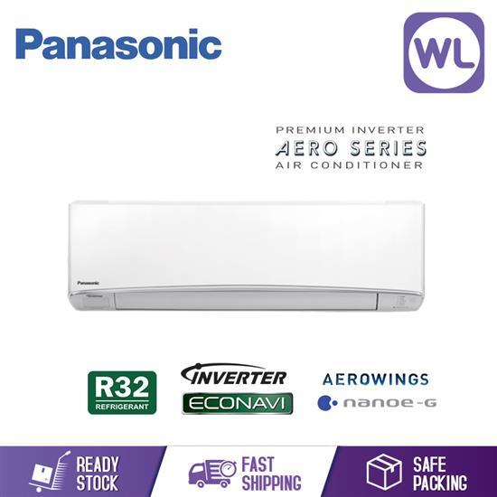 Picture of Panasonic R32 Deluxe Inverter Aircond CS-U10VKH_1HP