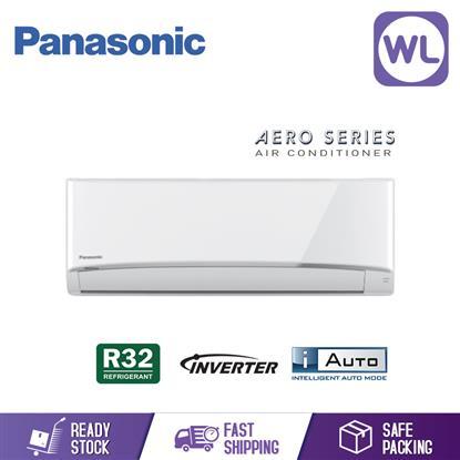 Picture of Panasonic R32 Standard Inverter Aircond CS-PU24VKH_2.5HP