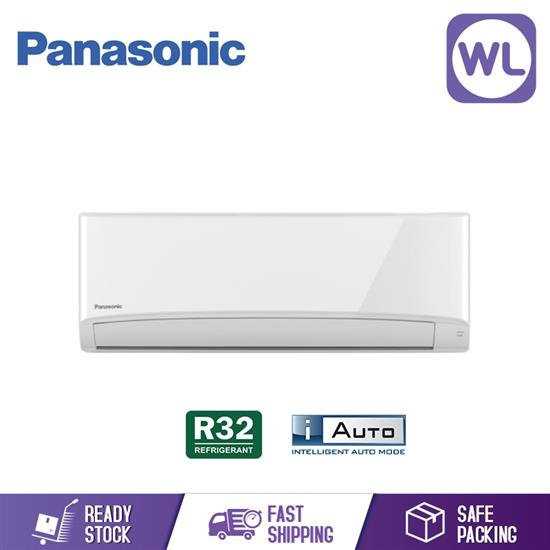Picture of Panasonic R32 Standard Non Inverter Aircond CS-PN18VKH_2HP