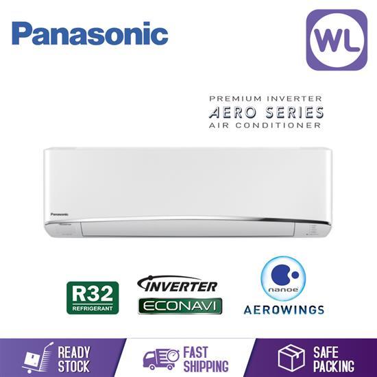 Picture of Panasonic R32 X-Premium Inverter Aircond CS-XU10VKH_1HP