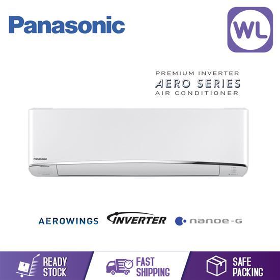 Picture of Panasonic R410A Premium Inverter Aircond CS-S10TKH_1HP