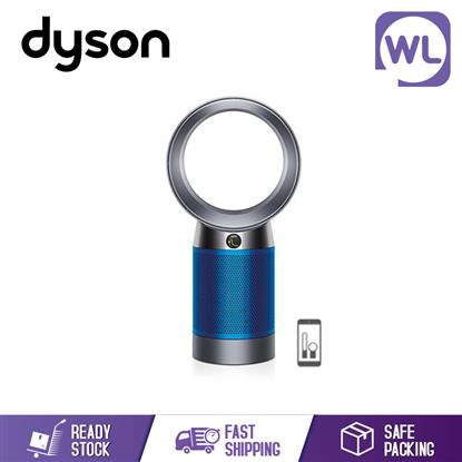 Picture of Dyson Pure Cool Purifying Desk Fan DP04
