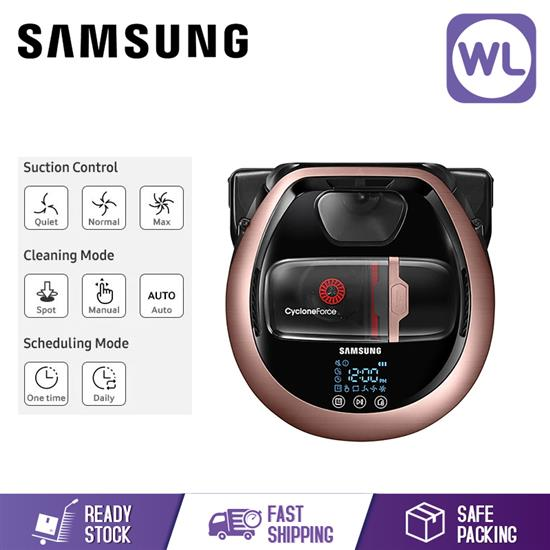 Picture of SAMSUNG ROBOTIC VACUUM CLEANER VR20R7250WD