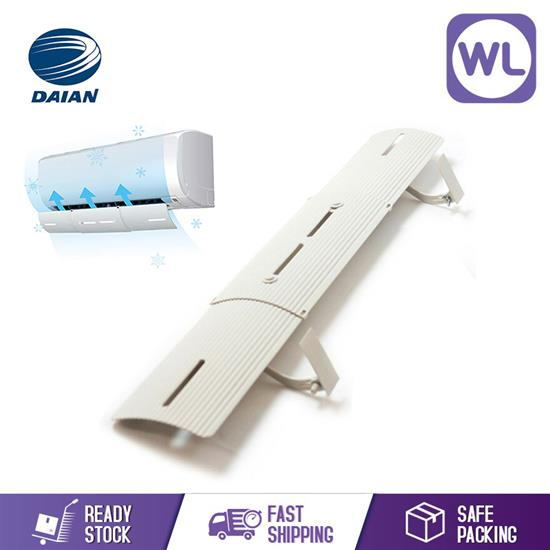 Picture of Daian Air Wing Slim AW10-021-01