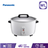 Picture of PANASONIC RICE COOKER SR-GA721WSKN