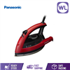 Picture of PANASONIC STEAM IRON NI-W410TS/R (2200W/ RED)