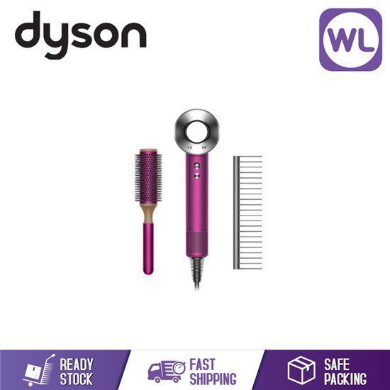 Picture of  [Limited Edition] Dyson Supersonic Hair Dryer Fuchsia/Nickel