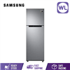 Picture of SAMSUNG TOP MOUNT FREEZER RT-25M4033S8 (300L/ SILVER)