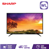 Picture of Sharp Android 4k LED TV