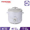 Picture of PENSONIC SLOW COOKER PSC-101