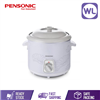 Picture of PENSONIC SLOW COOKER PSC-501