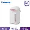 Picture of PANA THERMO POT NC-EG4000PSK (4 LITRE)