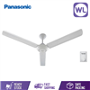 Picture of PANA CEILING FAN F-M15AO (WHITE)