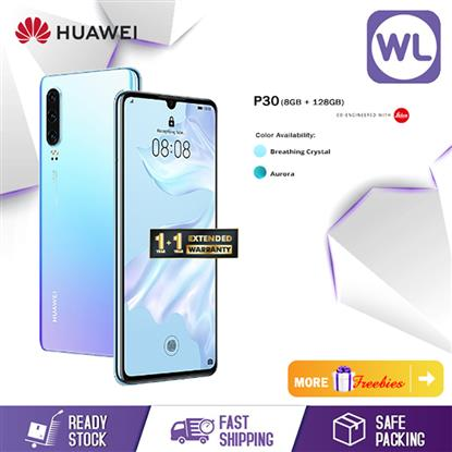 Picture of Huawei P30 (8GB+128GB)