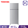Picture of TOSHIBA 2 DOOR REFRIGERATOR GR-A48MBZ (480L/ REFINED SILVER)