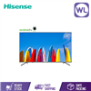 Picture of Hisense 4K Android Smart Led Tv 58B7200UW