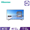 Picture of Hisense 4K Smart Led Tv 65B7100UW