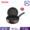 Picture of TEFAL COOKWARE DAY BY DAY DEEP FRYPAN G14364 (24CM/ INDUCTION BASE)