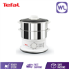 Picture of TEFAL CONVENIENT STEAMER VC1451 (WHITE)