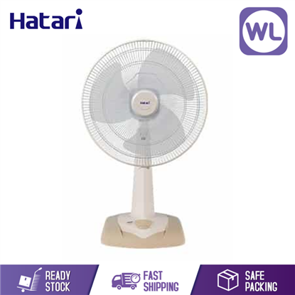 Picture of HATARI TABLE FAN 18 INC HT-T18M3 SAND