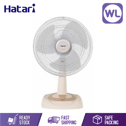 Picture of HATARI TABLE FAN HT-T16M4 SAND