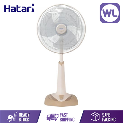 Picture of HATARI LIVING FAN 18 INC HE-S18M1 SAND