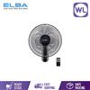 Picture of ELBA WALL FAN EWMF-E1646RC (BK/GR)