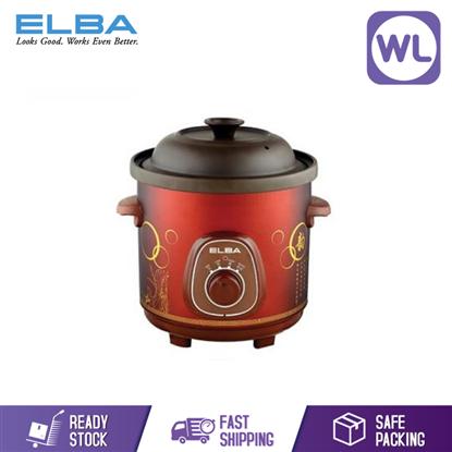 Picture of Elba Purple Clay Slow Cooker EPCC-E5032(BR)