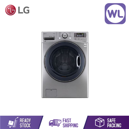 Picture of LG 18/10KG Front Load Washer Dryer LG-F2718RVTV