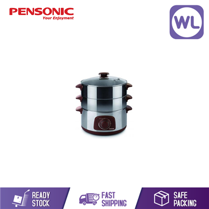 Picture of  PENSONIC FOOD STEAMER PSM-1600S
