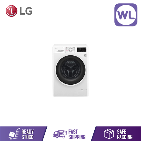 Picture of LG Washer Dryer FC1408R4W (8KG/5KG)