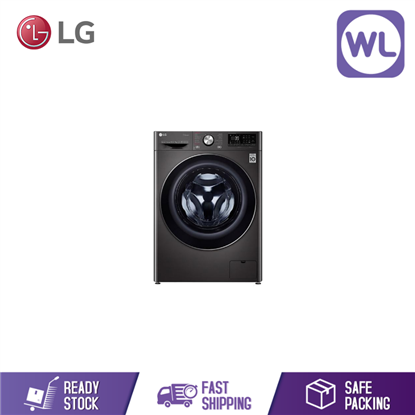 Picture of LG FRONT LOAD WASHER FV1450H2B (10.5KG/7KG)