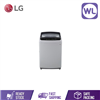 Picture of LG TOP LOAD WASHER T-2312VSAM (12KG)