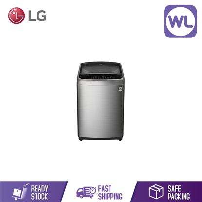 Picture of LG TOP LOAD WASHER T-2515VSAV (15KG)