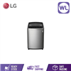 Picture of LG TOP LOAD WASHER T2515VSAV (17KG)