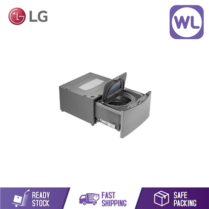 Picture of LG Washer TC2402NTV (2KG) Mini (Twin Wash)