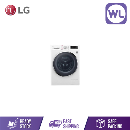 Picture of LG FRONT LOAD WASHER TWC1409S3W (9KG)