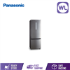 Picture of PANASONIC ECONAVI Inverter 2 Door Refrigerator NR-BX468XSMY