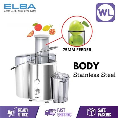 Picture of ELBA JUICE EXTRACTOR EJE-J7580(STAINLESS STEEL)