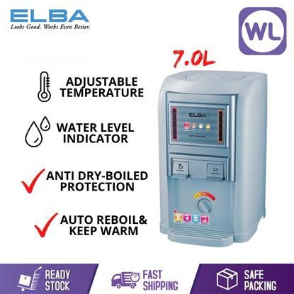 Picture of ELBA WATER DISPENSER EWD-B7068(GR)