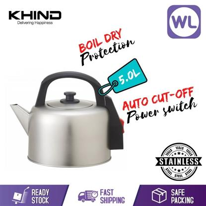 Picture of KHIND AUTO KETTLE EK-501