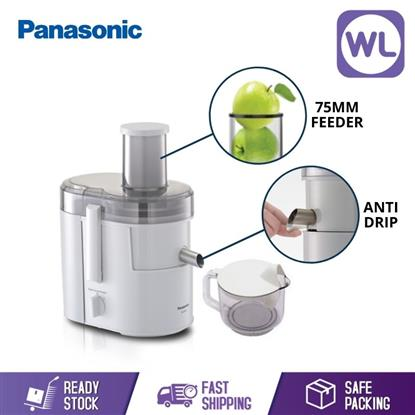 Picture of PANA JUICER MJ-SJ01 (WHITE)