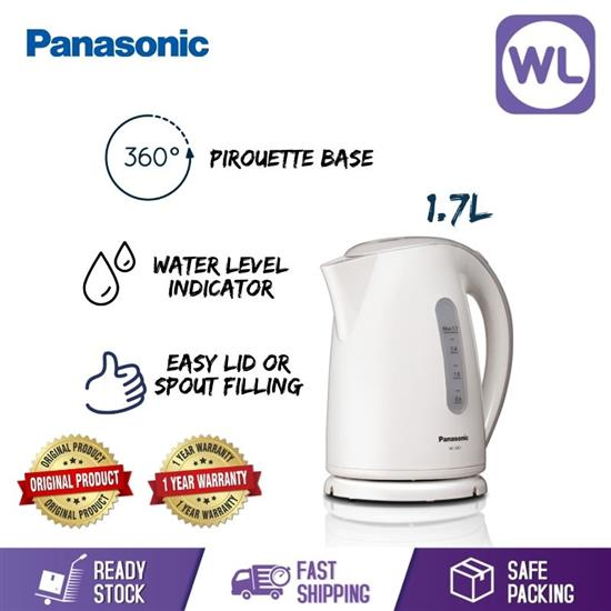 Picture of PANA PLASTIC JUG KETTLE NC-GK1