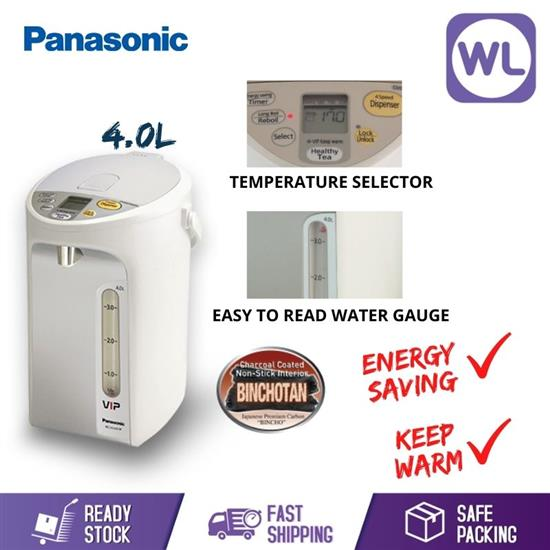 Picture of PANA THERMO POT NC-HU401P (4 LITRE)