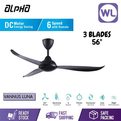 "Picture of ALPHA CEILING FAN VANNUS LUNA 3B/56"" (MATT BLACK/ DC MOTOR)"