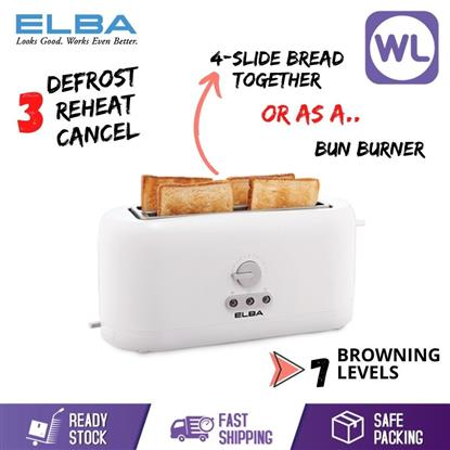 Picture of ELBA TOASTER ET-E4714(WH)