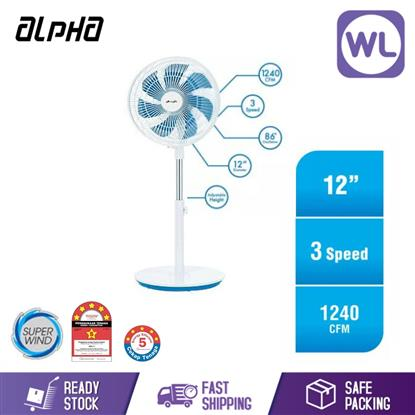 Picture of ALPHA STAND FAN VONA STF/12AC (BLUE)
