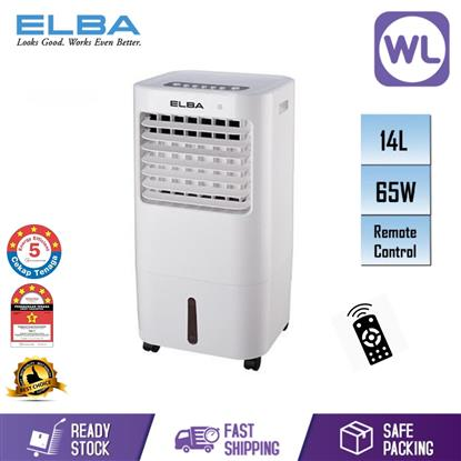 Picture of ELBA AIR COOLER EAC-H6580RC(WH)