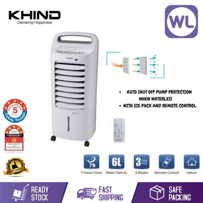 Picture of Khind Air Cooler EAC-600 (6L)