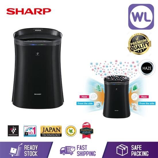 Picture of SHARP AIR PURIFIER FPFM40LB (30 m²/ Mosquito Catcher)